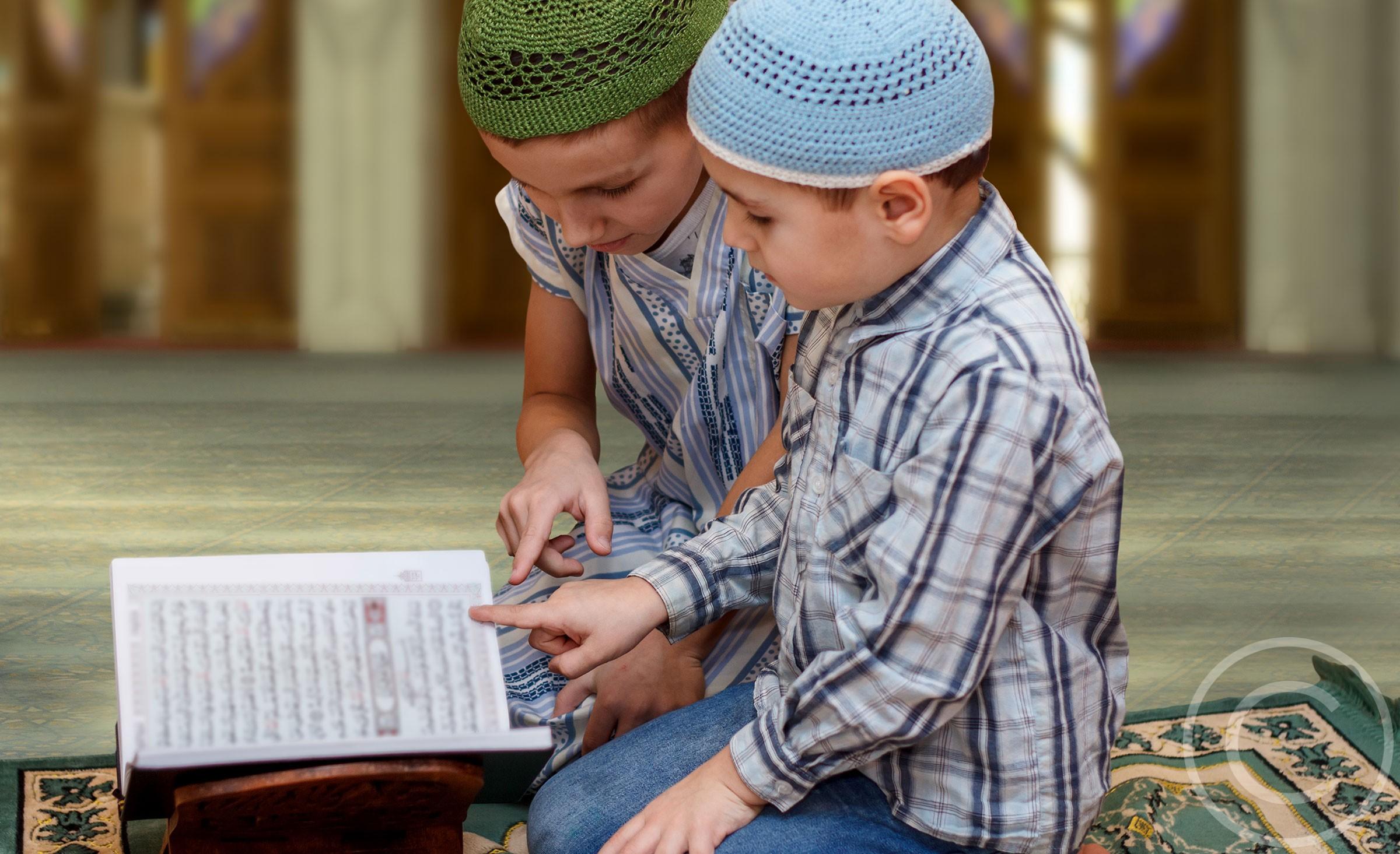 Maur Madrasah